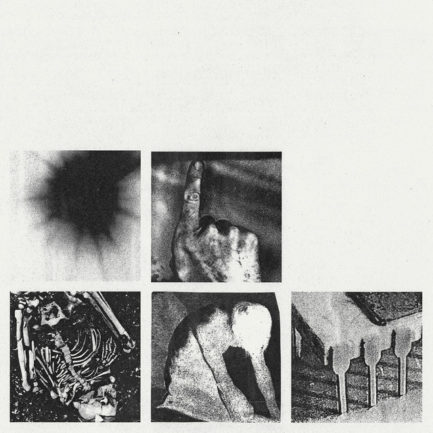 NINE INCH NAILS Bad Witch