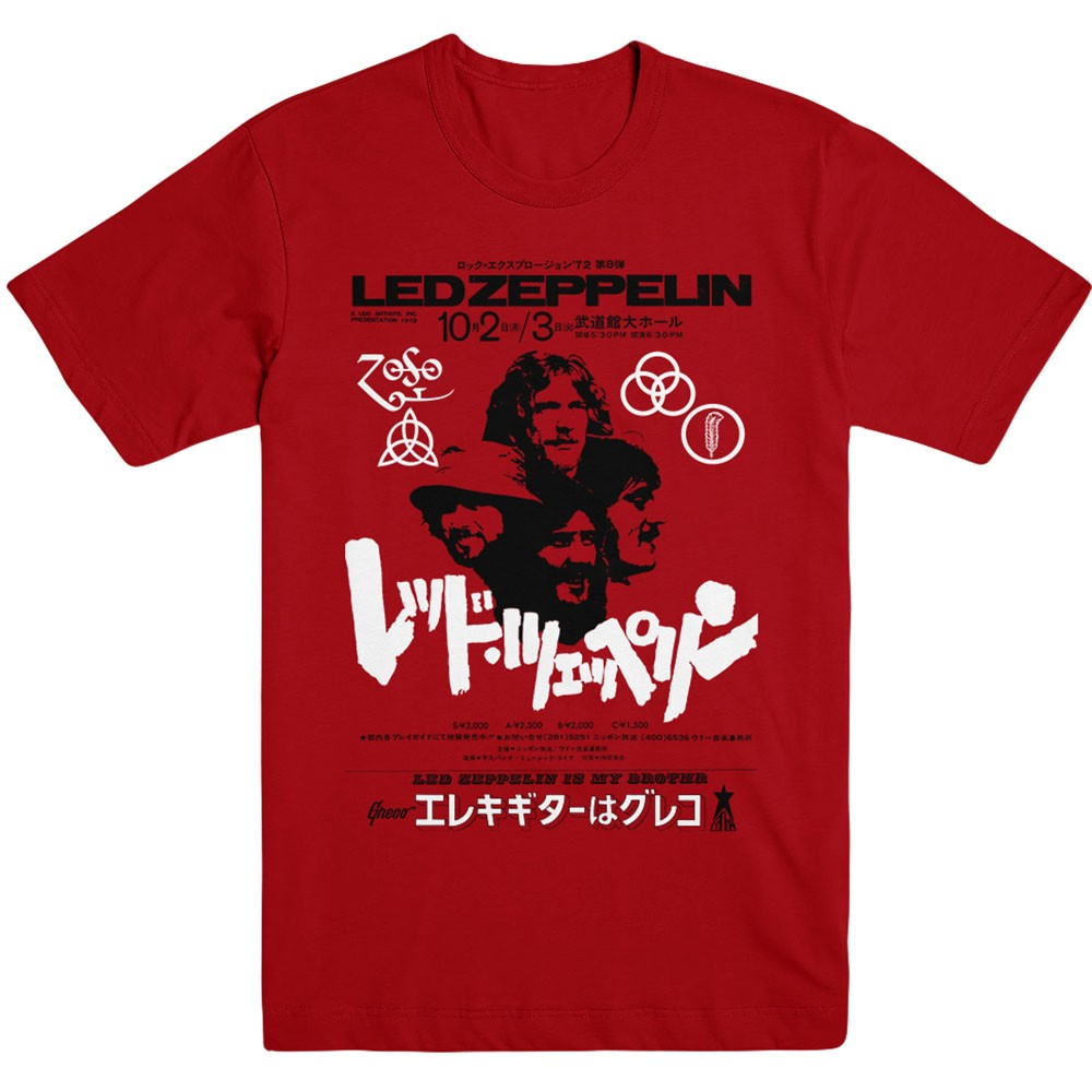 LED ZEPPELIN Is My Brother